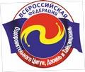 Всероссийская Федерация Оздоровительного Цигун, Даоинь и Тайцзицюань